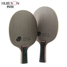 Huieson Prime Quality Technology Surface Ayous Carbon Fiber Big Central Paulownia Wood Table Tennis Racket Blade for Adults S5(China)