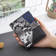 Luxury Brand Women Wallets PU  Leather Wallet Snake Split Coin Purse Ladies Card Holder Cartera