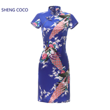 S-6XL Qipao Dresses Chinese Fashion Navy Blue Peacock Pattern Short Daily 6XL Vintage Cheongsam Enlarge Wholesale Vestido Chines