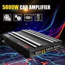 Audew 5800 Вт автомобильный усилитель из алюминиевого сплава, многоканальный мощный автомобильный аудио усилитель, автомобильный усилитель мощности, стерео усилитель, автомобильные звуковые усилители