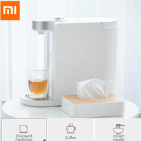 Xiaomi Youpin S2101 Smart Instant Heating Water Dispenser Heating Water 3 Seconds Instant 1800ml Water Dispenser with LED Light