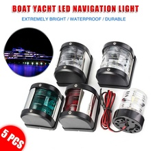 5 Pcs Marine Boat Yacht Masthead/Stern/Starboard/Port Navigation Lights 12V LED 360 Degree All Round Light Red/Green/White