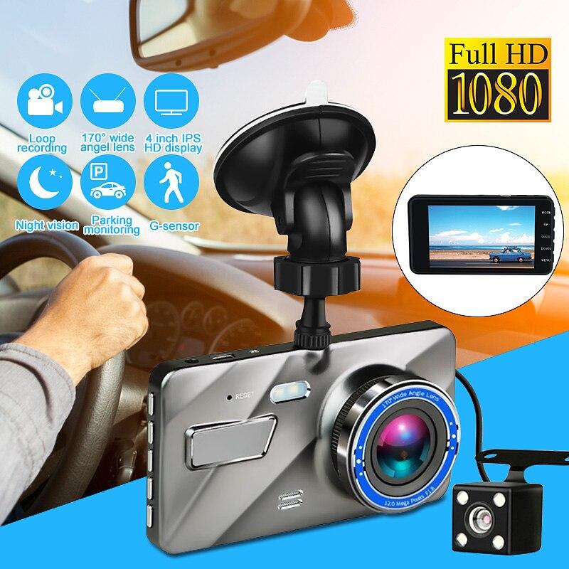Traço Cam Nova Lente Dupla Câmera Do Carro DVR Full HD 1080P IPS 4 Frente + Traseira Espelho Azul Noite visão Gravador De Vídeo do Monitor De Estacionamento