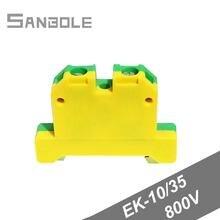 Желто зеленый заземляющий терминал 557a 800v series 10 мм2 для