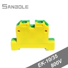EK-10/35 Sak Series 10mm2 Yellow Green Ground Terminal 57A 800V Blocks Connection Row suit for SAK-10EN (10pcs)