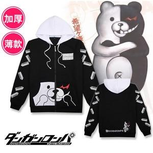 Image 3 - Danganronpa Monokuma Cosplay Costume Men Women Black and White Bear Jacket Sweatshirt Japanese Anime Hoodie