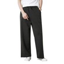 Men Fashion Hip Hop Drawstring Elastic Waist Wide Leg Pants Jogger Pants Male Casual Solid Color Sport Baggy Straight Pants Tr men argyle print straight leg pants