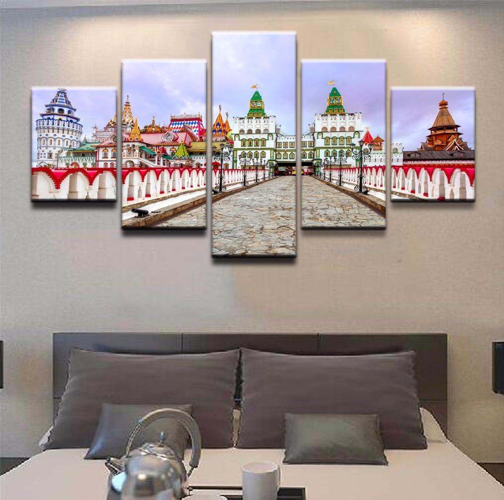 решила магазины картин и постеров в москве играет роль