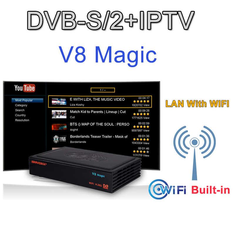 IBRAVEBOX V8 Magic Поддержка DVB-S/S2 с IPTV Stalker + Xtream + M3U iptv так же, как и m258 mag250 для iptv H.25 и встроенным модулем Wi-Fi