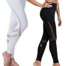 Women Splice Running Yoga Pants femme High Waist Mesh Seamless Leggings Training Fitness Gym Leggings Elastic Slim Sport Pants