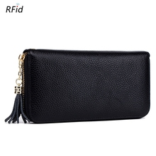 Wallet Ladies Wild Tassel Suede Leather Korean Zipper Solid Color Simple Rfid