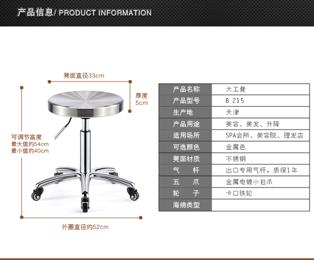 15%,Sturdy Barber chair Stainless steel metal Rotate Lift Beauty stools Acrylic Nail embroidery chairs with rollers 3