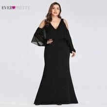 Plus Size Black Mother of the Bride Dresses