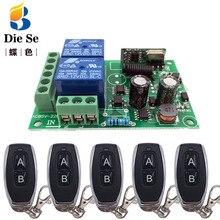433 МГц Универсальный беспроводной пульт дистанционного управления AC220V 2CH rf релейный приемник и передатчик для универсального управления гаражными дверями и воротами