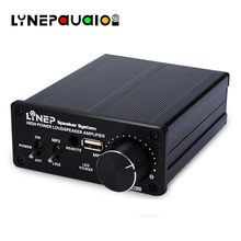 100w+100 Digital Power Amplifier MP3 + Line Input TDA7498E Chip Manual Switching With Remote Control Playback