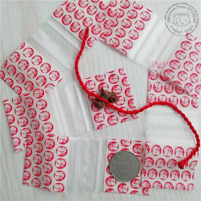 """1.75 """"x1.75 Mini Tự Hàn Kín túi In Đỏ Bulldag Desgin Khóa Zip Túi Nhựa 50 100 pcs 175175"""
