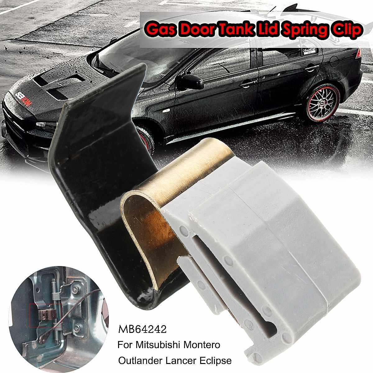 MB64242 автомобильный Топливный Газ крышка двери пружинный зажим для Mitsubishi Montero Outlander Lancer Eclipse Galant Diamante 3000GT