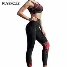 New Hot Sell Bra+Leggings Women Bra And Leggings Print Striped Set Fitness Yoga Clothing Sportswear Tracksuit