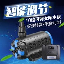 Aquarium frequency conversion pump energy saving mute amphibious dual-use five intelligent protection function