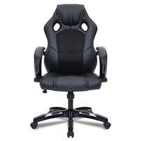 Новый регулируемый кожаный офисное кресло эргономичного дизайна высокой спинкой игровые кресла лежащего Исполнительный мягкий стул с под...