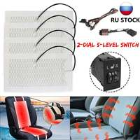 Universal 12V 2 Seats 4 Pads Carbon Fiber Heated Seat Heater heating 12 V Pads 2 Dial 5 Level Switch Winter Warmer Seat Covers