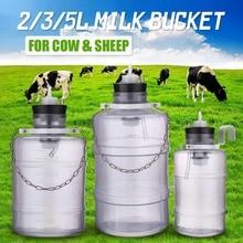 2/3/5 Liter Milking Bucket Cow Sheep Milk Bucket Food Safety Level Plastic Can Milker Barrel Tank For Electric Milking