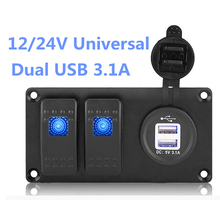 12V/24V Car 2 Gang Switch Panel Circuit Blue LED Rocker Breaker Waterproof Switches Controls