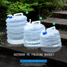 5L 10L 15L Outdoor Collapsible Water Container Folding Bucket Storage PE Hiking Camping Tank Foldable Food Grade