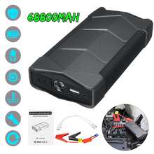 12 V 68800 mAh Multifunctionele Auto Jump Starter Draagbare USB Auto Batterij Booster Oplader Booster Power Bank Auto Uitgangspunt Apparaat(China)