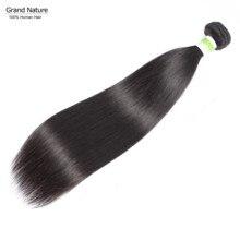 Grand природа 10A бразильский девственные волосы ткет прямые человеческих волос Один bundle черный один донор можно покрасить и отбеленные