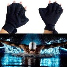 1 пара нейлоновых плавников для рук моряка перепончатая ладонь для подводного плавания моновинные ласты летающие рыбки веб-кровать перчатки в виде лягушек