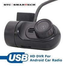 Funzione di SMARTECH USB DVR Della Macchina Fotografica con ADAS, Android Radio DVR Fotocamera Frontale, android di sostegno 4.4/6.0/7.1/8.1 Auto DVD GPS
