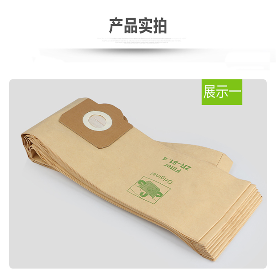 Image 2 - Replacement Filter Karcher cleaner bags for Karcher WD3 WD 3.300 M WD 3.200 WD3.500 SE 4001 SE 4002 WD3 P 6.959 130 bag filter-in Vacuum Cleaner Parts from Home Appliances