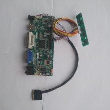 HDMI DVI VGA LCD LED Aduio kit controller board cable for 40pin LTN160AT06-B01/LTN160AT06-W01 1366X768 panel Screen