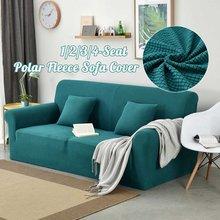 62f0976c6cc Funda de sofá de Color sólido con cubierta de vellón Polar 1/2/3/4 plazas  funda de almohada elástica funda de silla azul