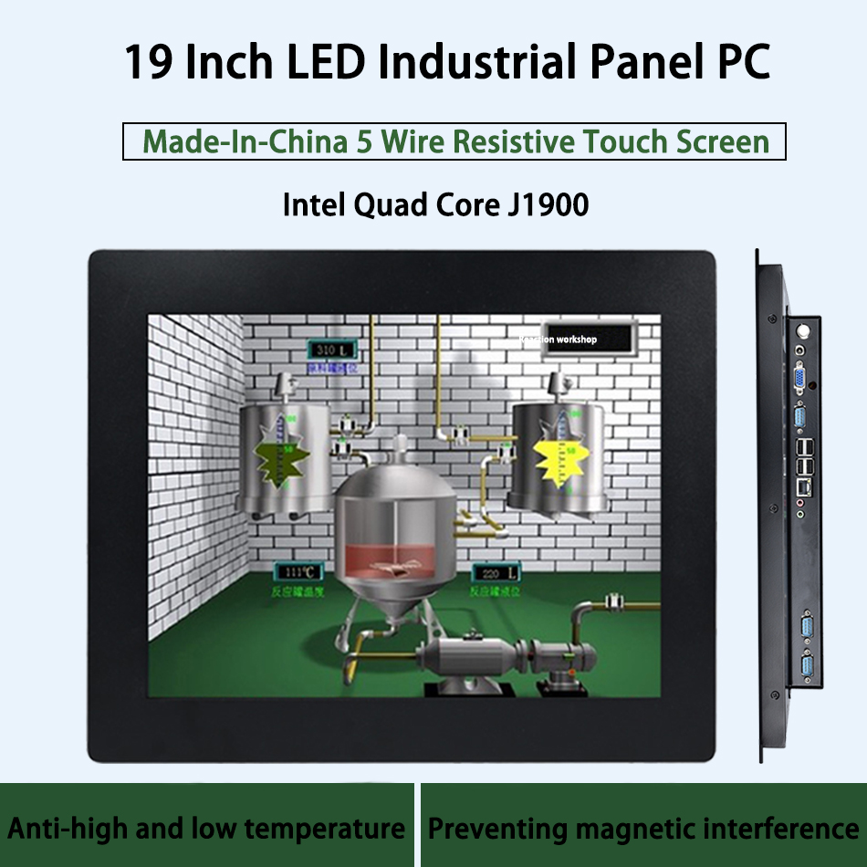 19 Inch LED Industrial Panel PC,5 Wire Resistive Touch Screen,Intel Celeron J1900,Windows 7/10/Linux Ubuntu,[HUNSN DA03W]