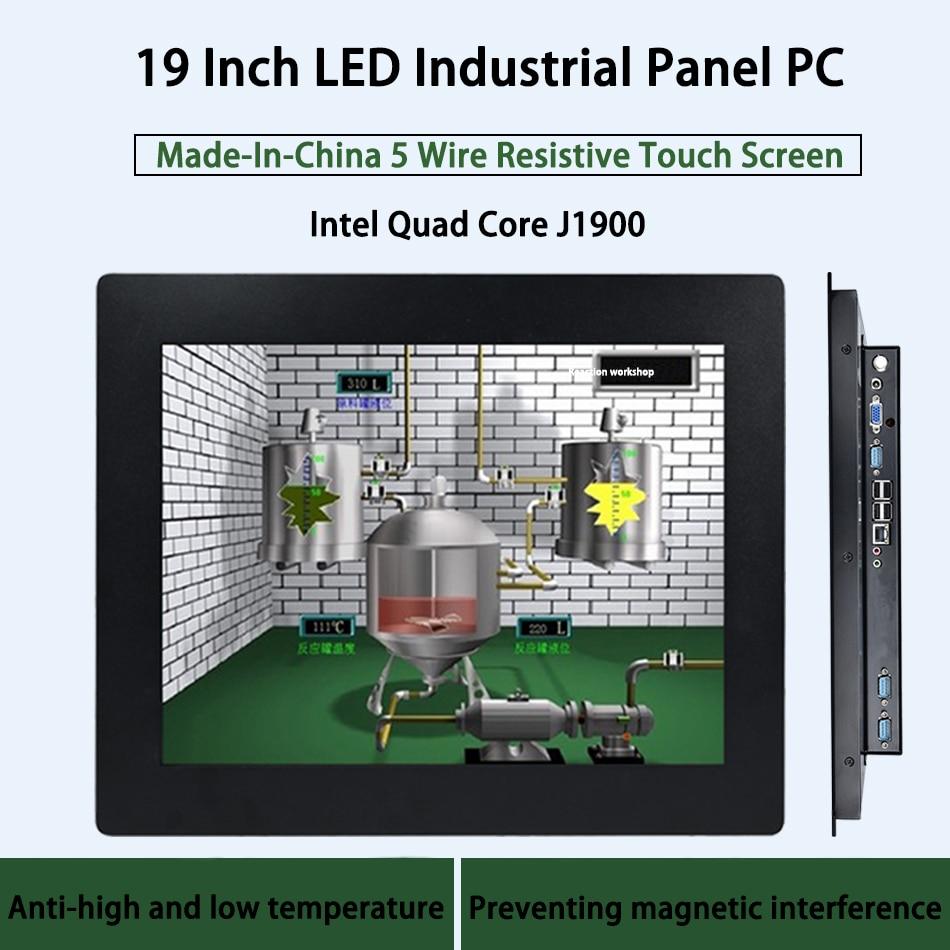 19 Inch LED Industrial Panel PC,5 Wire Resistive Touch Screen,Intel Celeron J1900,Windows 7/10/Linux Ubuntu,[HUNSN DA03W]
