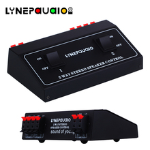 Speaker Switcher 1 Input 2 Output or 2 Input 1 Output Amplifier  Speaker Switcher Amplifier Splitter Speaker Comparator цена