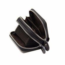 Grain Leather RFID Anti-Scanning Genuine Organ Card Holder Foreign Trade Double Zip nan nv General Neutral Purse