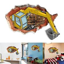 Creative 3D Broken Wall Excavator Childrens Room Kindergarten Decoration Self-Adhesive Stickers Waterproof