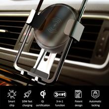 Wireless Charger Car Mount 2-in-1 Heat Dissipation Magnetic Base Adjustable Gravity Holder For IPhone Samsung Android