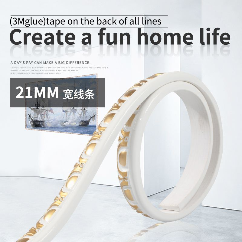 PVC Imitation Plaster Background Wall Decorative Soft Line Blanking Strip Ceiling Self-adhesive Line Flexinle Self-concave DIY