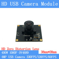 Non Distortion High Speed USB Camera Module 330FPS/120FPS/60FPS 4MP Full HD 1080P Webcam UVC USB Surveillance camera