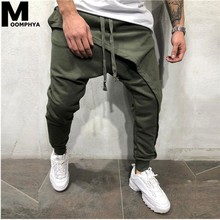 Moomphya, новинка, уличная одежда, хип-хоп, Мужские штаны для бега, многослойные, поперечные, длинные, Мужские штаны, обтягивающие, шаровары, мужские брюки