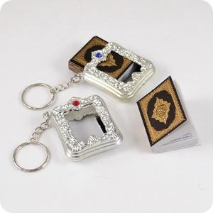 Image 5 - Gold and Silver color muslim Keychain Islamic Mini Ark Quran Book Koran Key Ring Key Charm Key Chain 1pc (buy 2pcs send 1pc)