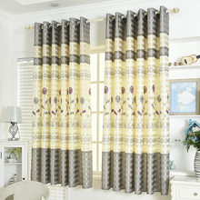 Popangel High Quality 100% Polyester 2 meters High Short Curtains Tulips Printed yellow Semi-Shading Window Finished Curtains(China)
