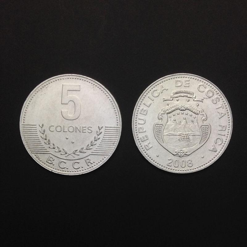 Malaysia  4 Coins set 5 10 20 50 Sen UNC
