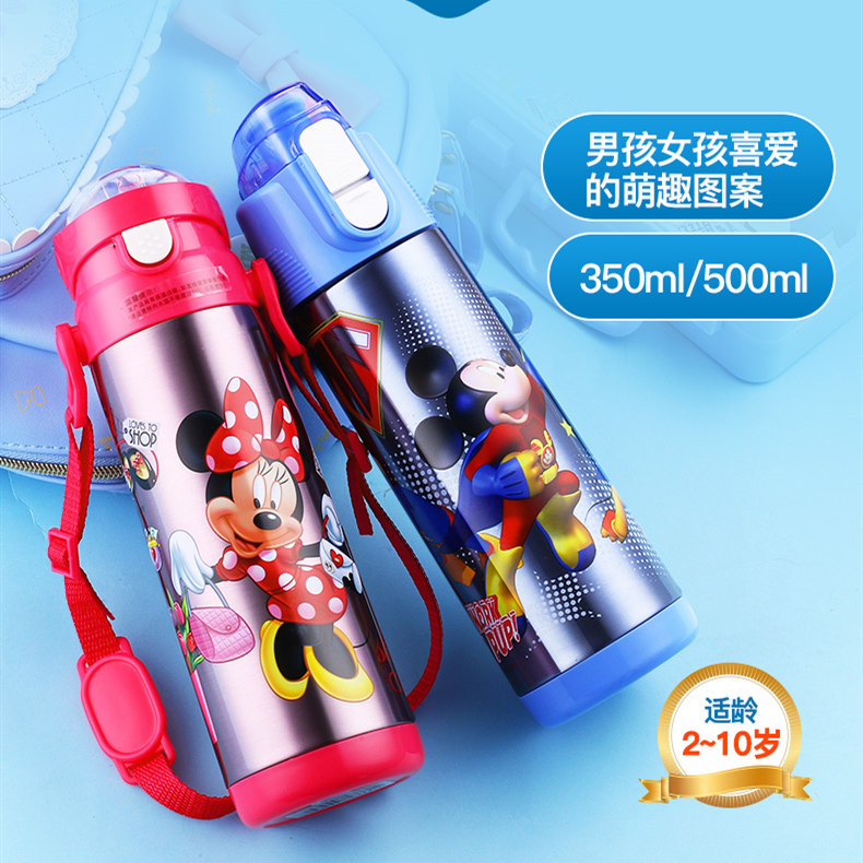Disney Childrens Thermos Feeding Cup with Straw Stainless Steel Durable Water Bottle Vacuum Flask Double Use Kettle for KidDisney Childrens Thermos Feeding Cup with Straw Stainless Steel Durable Water Bottle Vacuum Flask Double Use Kettle for Kid