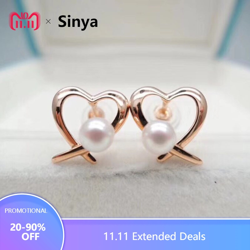 Sinya 18k gold heart design stud earring with natural high luster Round pearls Au750 earring for lover women girl best gift 2018 yoursfs 18k rose white gold plated letter best mum heart necklace chain best mother s day gift