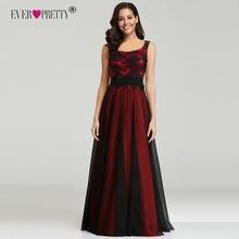 8fe65d781 Comparar precios en Elegante Vestidos De Quinceañera En Rojo - Online  Shopping   Comprar Precio más bajo Elegante Vestidos De Quinceañera En Rojo  en el ...